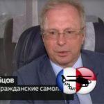 Александр Рубцов: ГСС рассчитывает продать на Ближнем Востоке до 40 самолётов SSJ100